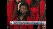 Обама почете жертвите на атентата в Бостън в католическа катедрала