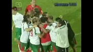 България - Словения - 2:0