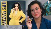 Snezana Savic - Sta ce mi vino - Audio 1995