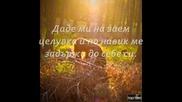 Превод Thelksi - Ise aharistos