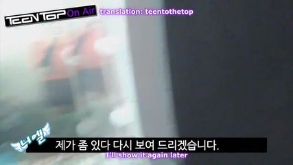 (eng sub) Teen Top On Air - Niel Vj 1000th day commemoration message