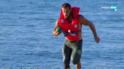 Игри на волята: България (23.10.2019) - част 2: Добата най-после хваща цаката на плуването