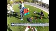 Студент подрежда 3 кубчета Рубик, докато жонглира с тях