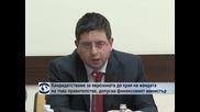 Кандидатстваме за еврозоната до края на мандата на това правителство, допусна финансовият министър