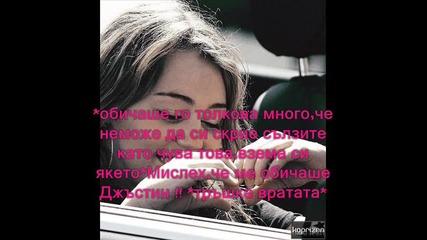 Wherever I Go ;; Където и да отида еп23;;с01