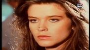 Corynne Charby - Boule De Flipper ,1986