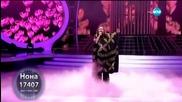 Нона Йотова като Демис Русос - Като две капки вода - 18.05.2015 г.