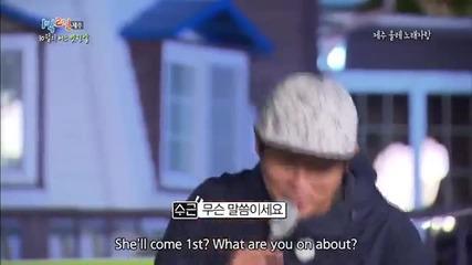 [ Eng sub ] 1 Night 2 Days S2 - Episode 85