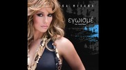 Turkish Radio Top Chart - 116 Greek mix 2010