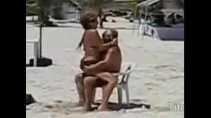 Ето как се забавляват възрастните