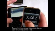 iphone 3gs Видео Ревю Част 3