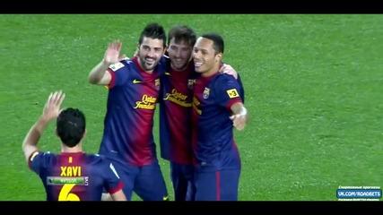Лионел Меси избухна с 4 гола ! Барселона - Осасуна 5:1 (27.01.2013)