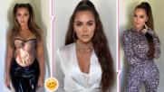 За трети път тази година: Клоуи Кардашиян смени лицето си, трудно се разпознава