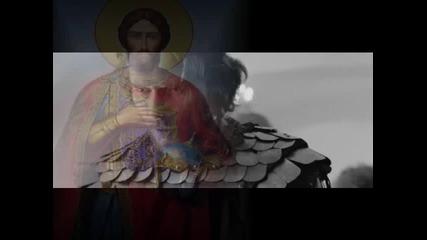 Православие - Славим Те, Христе, Боже Драги