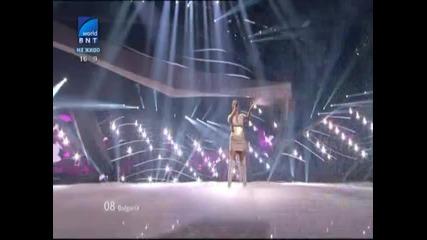 Софи Маринова - Love Unlimited ( Eurovision 2012 )