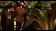 Tyga - Do My Dance (explicit) ft. 2 Chainz