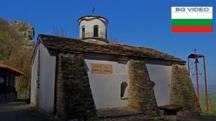Манастирът с двама покровители-Св Иван Пусти