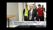 Разочарование в лагера на Чехия след загубата от Португалия