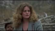 Hair Коса 1979.
