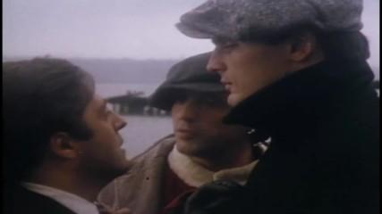 Райската алея - Трейлър (1978)