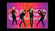 2ne1 - Love is ouch [бг Превод]