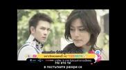 Neung Narongvit - Love Changes Me2_bgsubs1