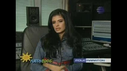 Анелия Във Фолкмаратон От 06.08.2006