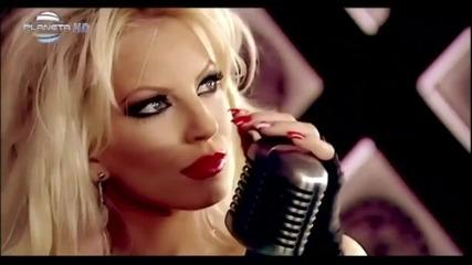 Емилия - ще чакам да ми звънеш