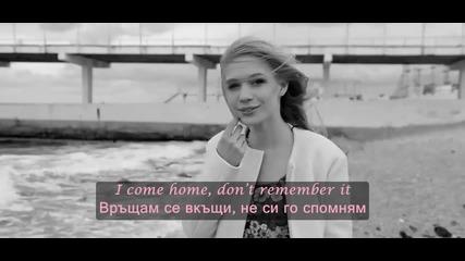 ♫ Tep No - Swear Like A Sailor ( Oфициално видео) превод & текст