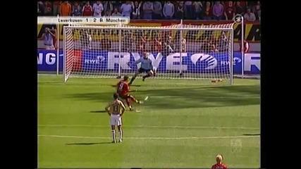 Бербатов срещу Байерн Мюнхен - гол и асистенция