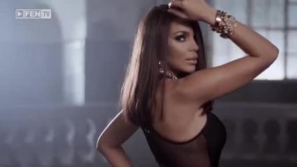 Алисия - Не пропусна ( Official Video )