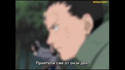 Naruto ep 114 Bg sub [eng Audio] *hq*