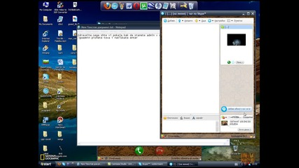 Как да станем админ в чат на skype ( H D )
