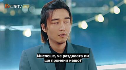 The Only You (2021) / Единствено ти Е18