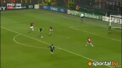 Милан - Аякс 0 2