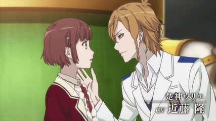 Dance With Devils Anime Preview 2