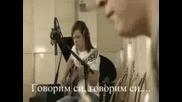 Tokio Hotel - Reden -  Превод