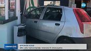 Две коли се врязаха във витрини на търговски обекти в София