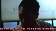 Бг субс! Poseidon / Посейдон (2011) Епизод 10 Част 4/4