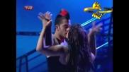 Мислят Си, Че Могат Да Танцуват - Dancing - Elisa