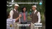 Нека подкрепим европейския ни шампион по шахмат - Господари на ефира (25.06.2014г.)