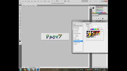 Как да си направите як банер с Photoshop [hq]