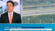 Совалка се приземи във Флорида след 700 в околоземна орбита