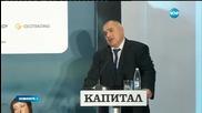 Борисов: Президентските избори означават война поне до догодина