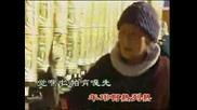 Tibet Music Tsegoen - 9