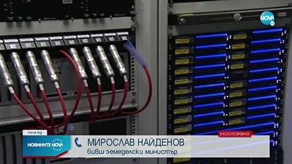 Бойко Рашков пред NOVA: Борисов трябва да бъде разпитан