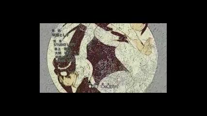 Naruto Shippuuden [new Ending 17]