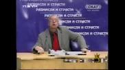 Господари на ефира - Най - доброто от професор Вучков