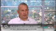Племенникът на Плевнелиев Удряха главата ми в бюрото, отказаха ми инсулин - Здравей, България