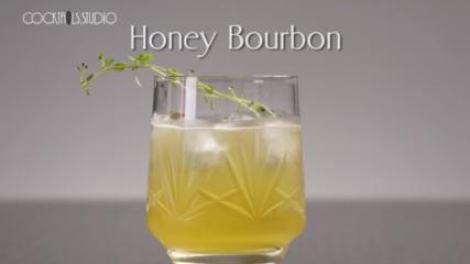Меден бърбън - Honey Bourbon